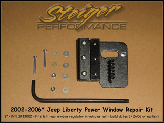 steiger performance jeep liberty power window regulator repair kitsp13002 left rear kit click for larger pic
